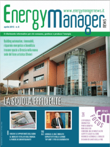 copertina EMN