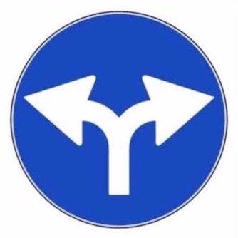 certificati bianchi: quale direzione